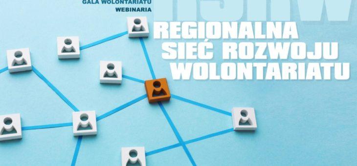 startuje Regionalna Sieć Rozwoju Wolontariatu!